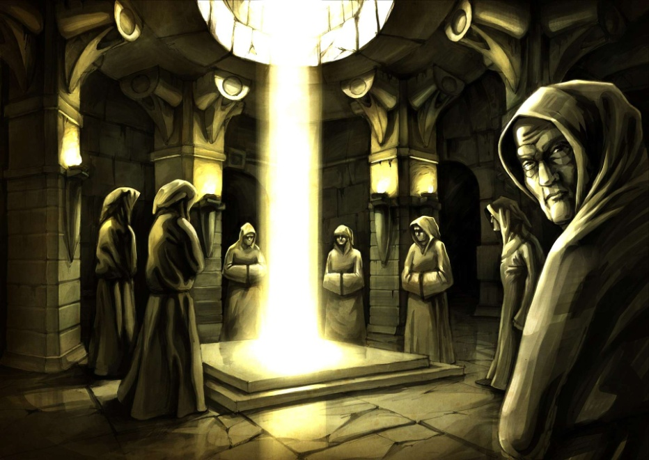 молитва входа хроники акаши