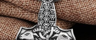 амулет «Молот Тора»