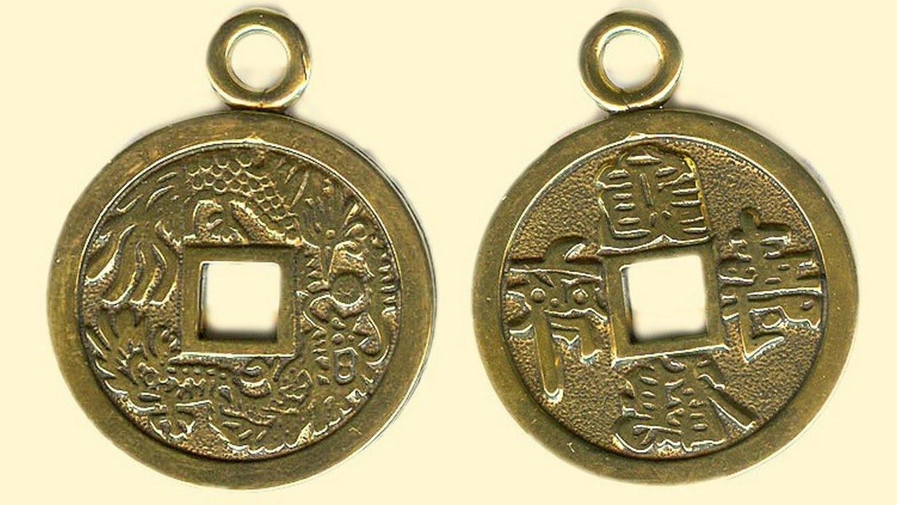 амулет из монет