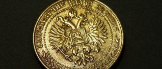 монета амулет талисман