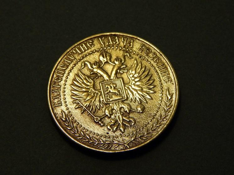 амулеты из монет своими руками