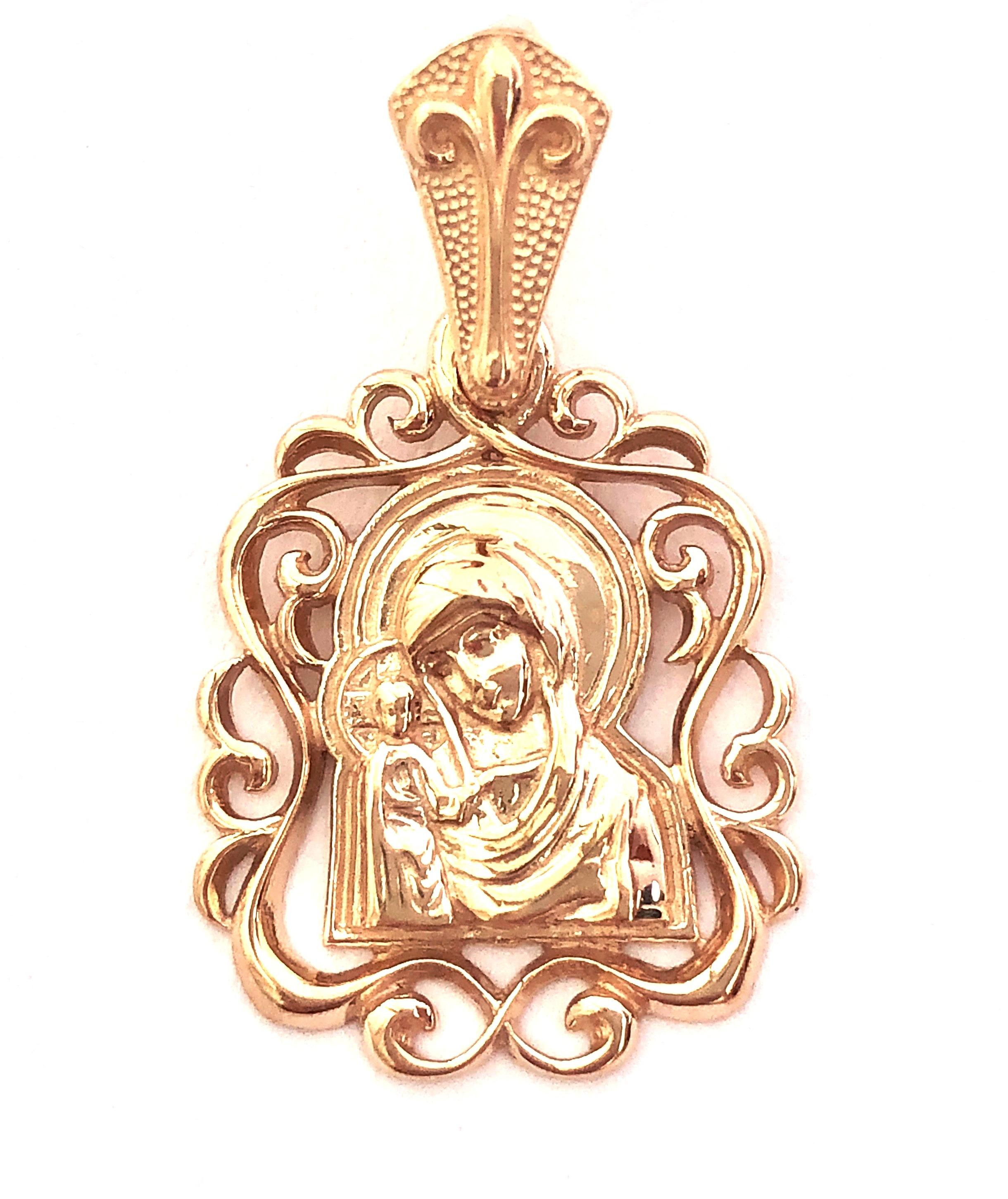 золотая ладанка