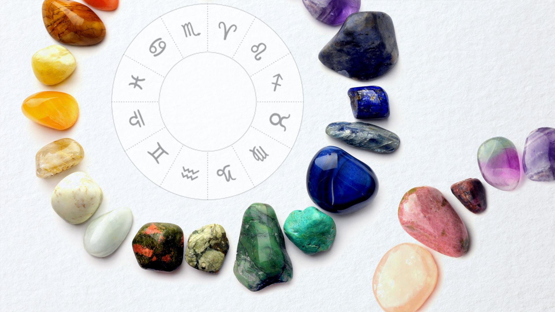 магические камни судьбы