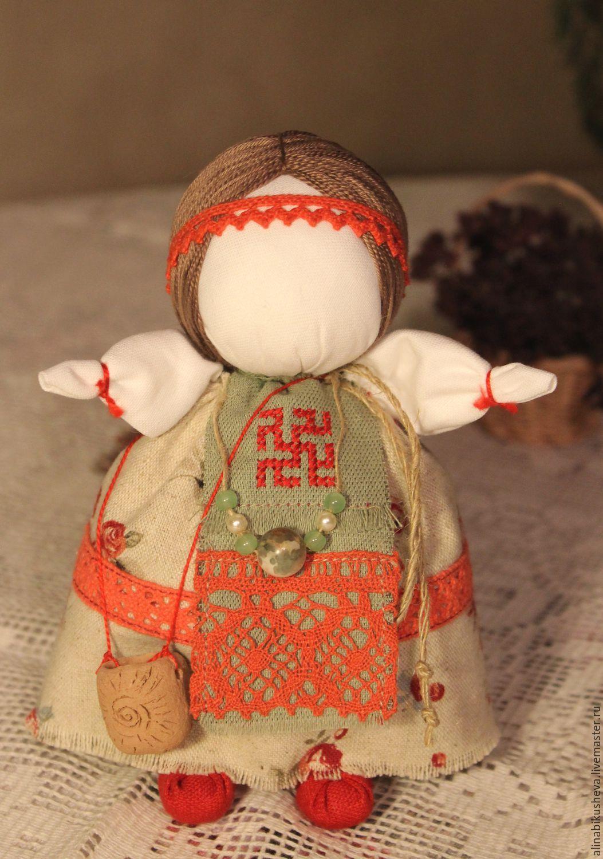 кукла оберег долюшка